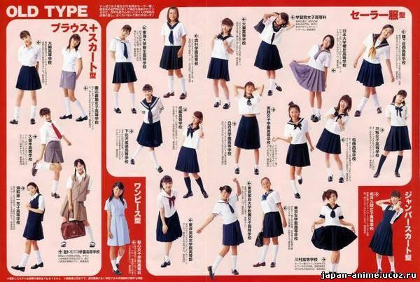 фото обнаженные японские школьницы